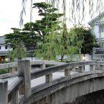 Город Окаяма, Япония