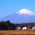 Визитная карточка Японии – Вулкан Фудзияма