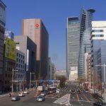 Город Нагоя, Япония