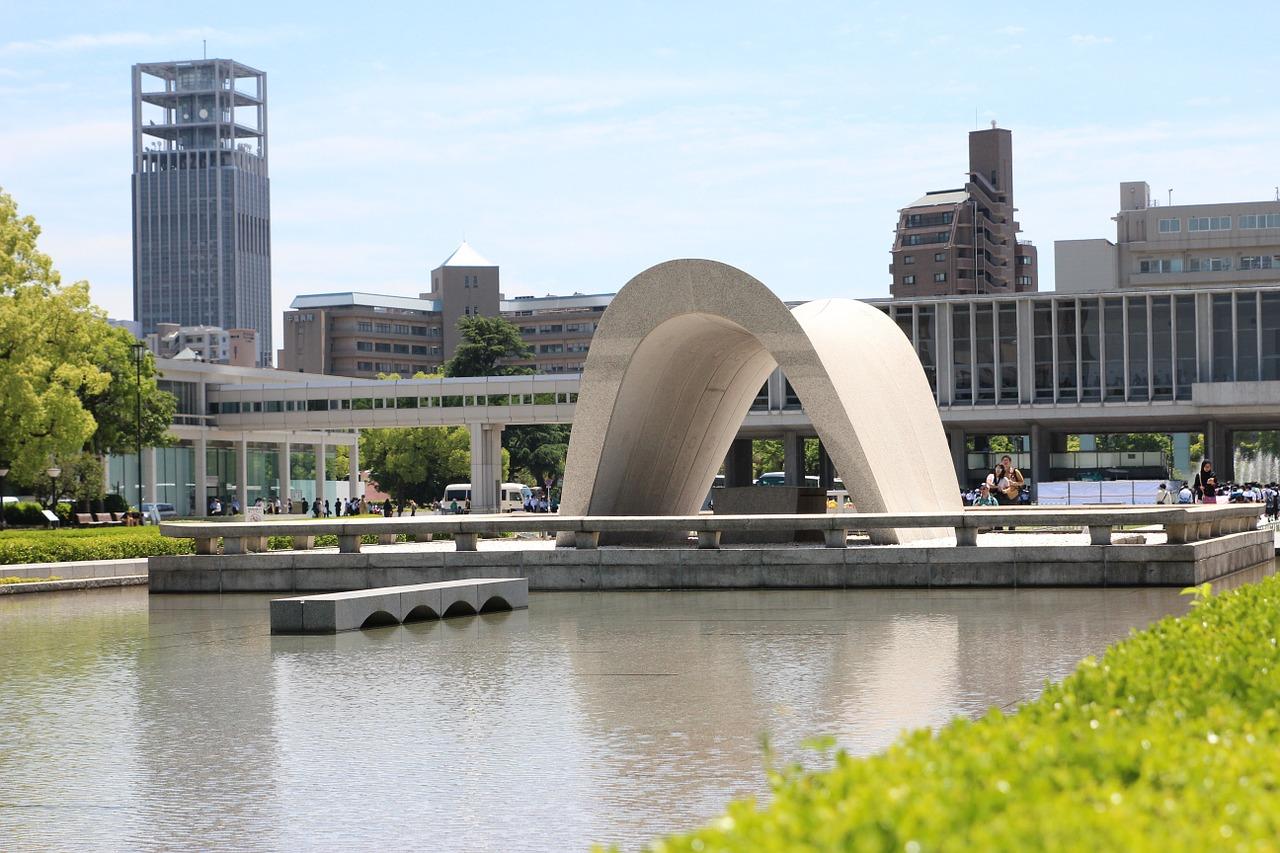 Мемориальный парк Хиросимы