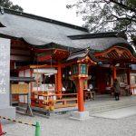 Древнее Японское Святилище – Кумано нати тайся
