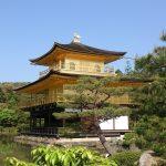 Храм Золотой павильон в Японии — Кинкаку-дзи