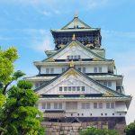 Великолепный Замок Осака в Японии