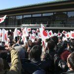 Культура празднования О-сегацу в Японии