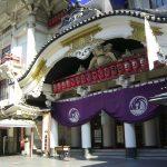 Японский театр