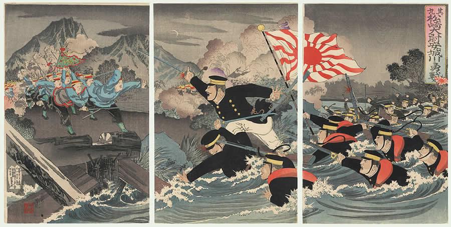 Японо-китайская война (1894-1895)
