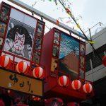 Танабата в Японии: японский звездный фестиваль