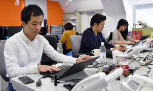 Рабочий день в Японии