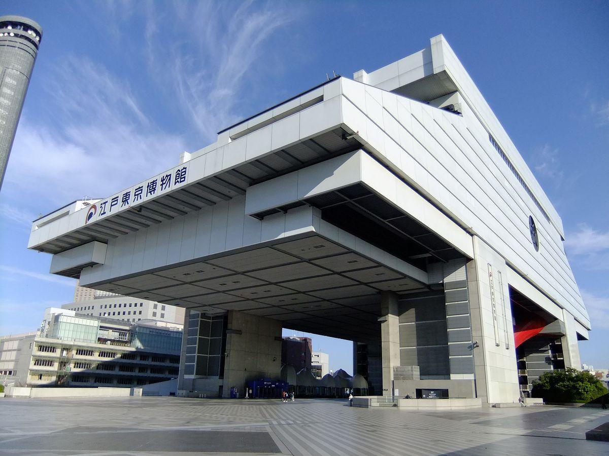 Эдо-Токио-музей