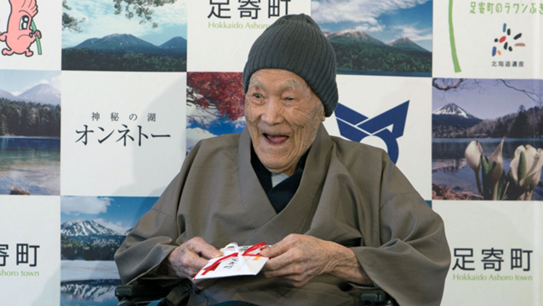 Масадзо Нонака 113 лет