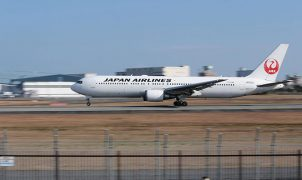 Сколько лететь до Японии