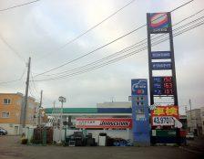 бензин в японии