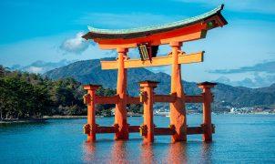Культура Японии
