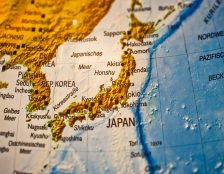 Где находится Япония