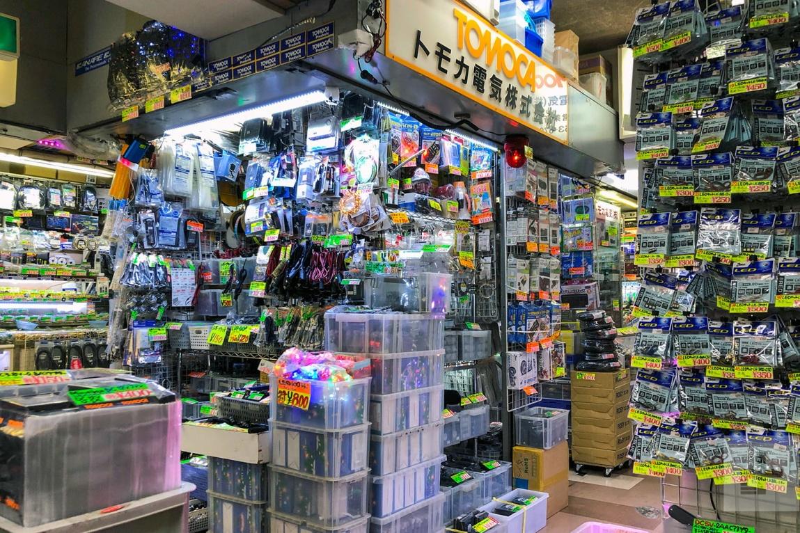 Магазин электроники в Японии