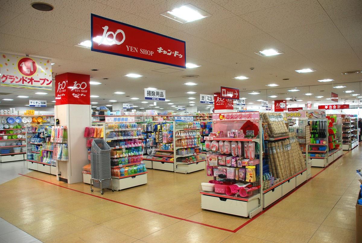 Магазин товаров по 100 иен