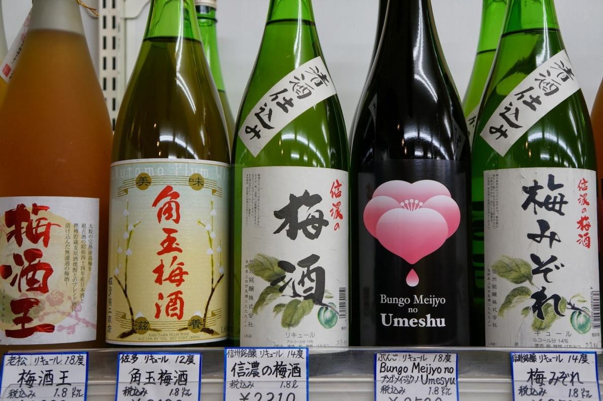 Японское сливовое вино
