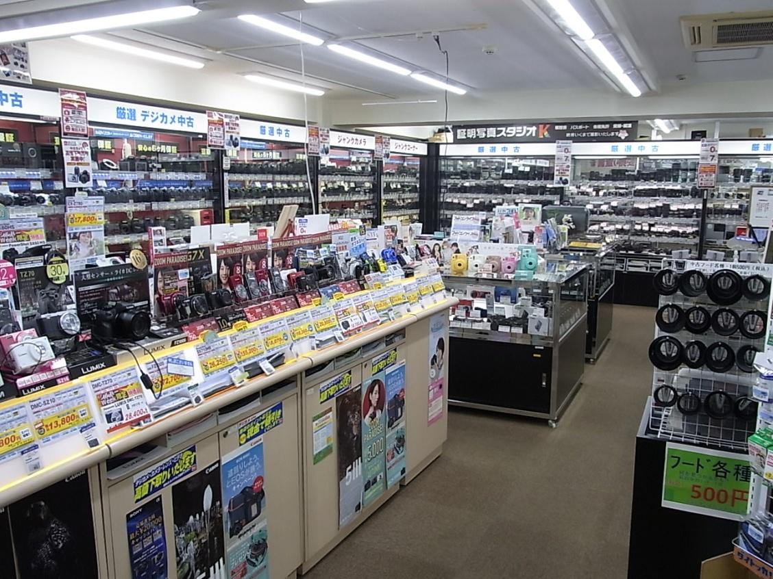 Магазин фототоваров в Акихабаре