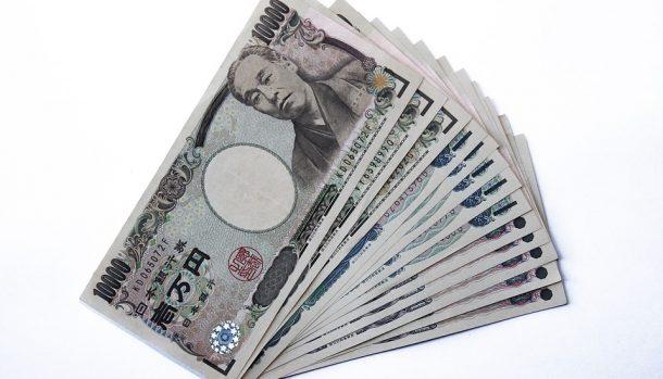 Какая валюта в Японии? Деньги Японии